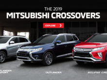 2019 All Mitsubishi Outlander Sport