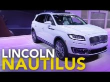 71 New Best Ford Nautilus 2019 Rumors Specs