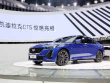80 The Best Cadillac For 2020 2 Concept and Review