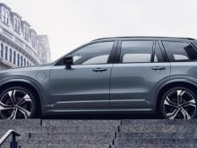 84 The Best Volvo S90 2020 Facelift Picture