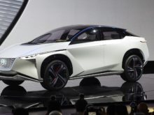 94 Best Nissan Concept 2020 Suv History